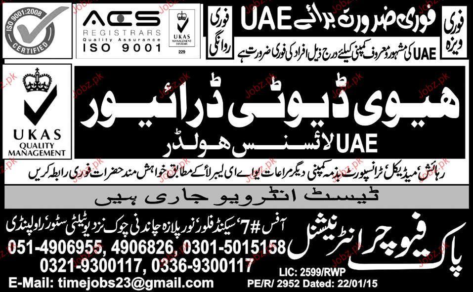 Heavy Duty Drivers Job Opportunity