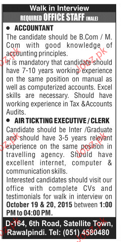 Accountant and Air Ticketing Executives Job Opportunity