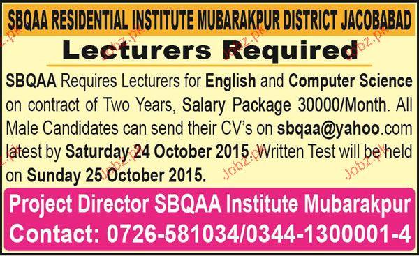 Lecturers job in SBQAA Residentianl Institute