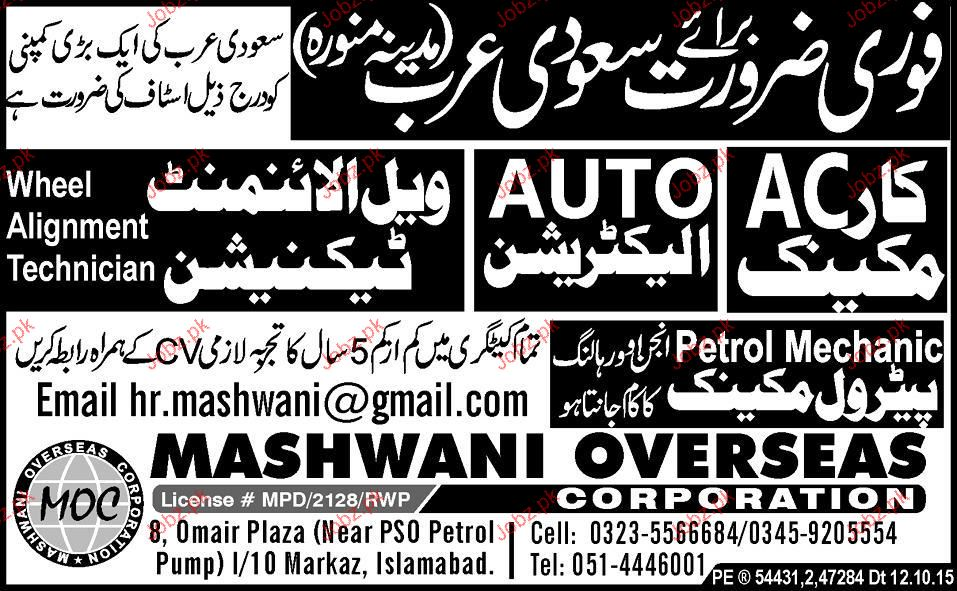 Car Mechanics, Auto Electricians Job Opportunity