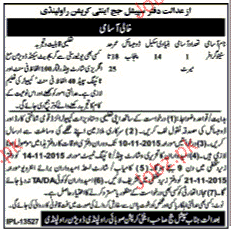 Stenographers Job in  District and Session Court