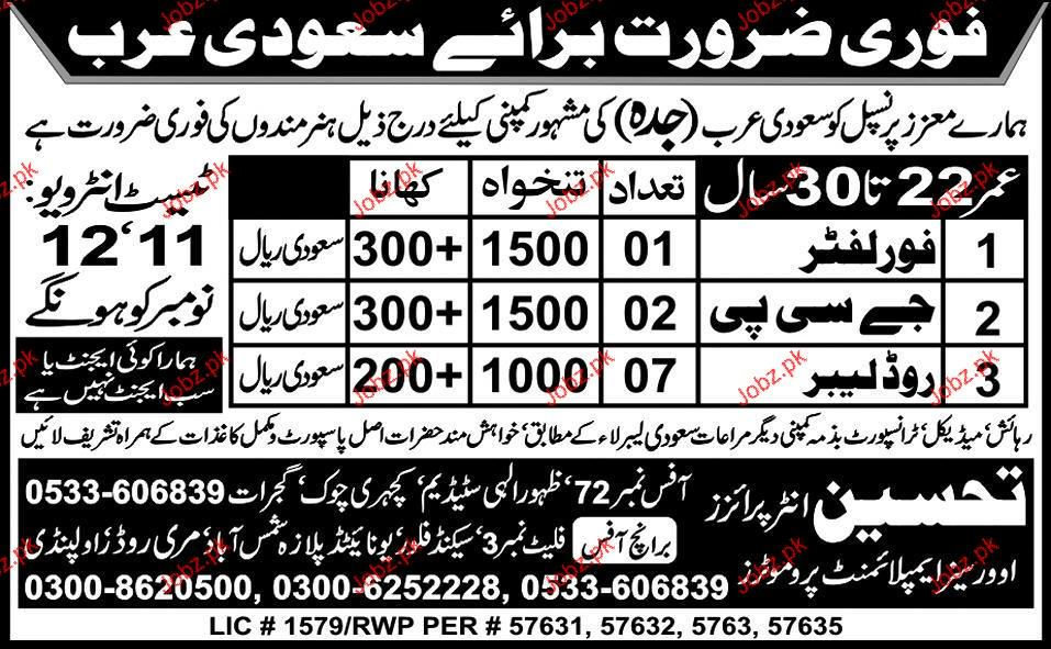 Four Lifters, JCP and Road Labors Job Opportunity