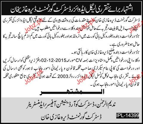 Legal Advisers Job in District Government