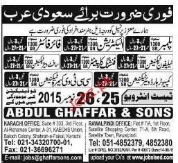 Plumbers, CCTV Technicians, Fire Fighters Job Opportunity
