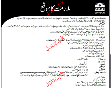 Banking Staff Job in Muslim Commercial Bank
