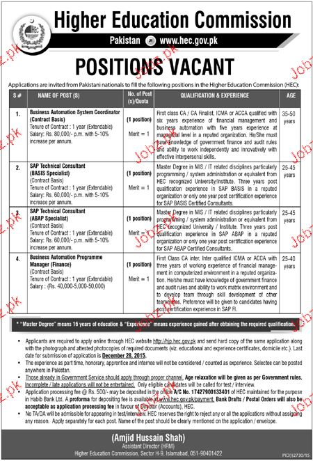 Business Automation System Coordinator Job in HEC