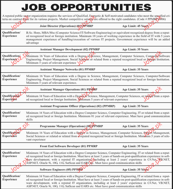 Joint Directors, Assistant Manager Job Opportunity