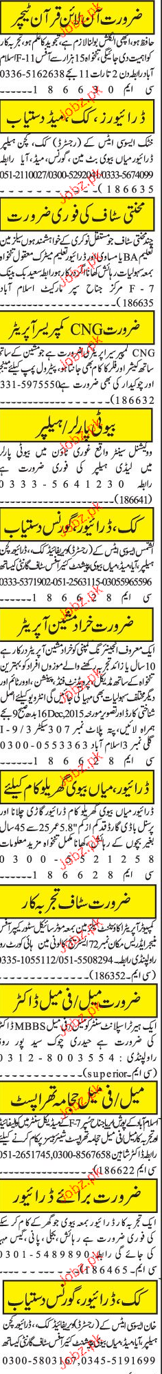 Drivers, CNG Operators, Lady Helpers Job Opportunity