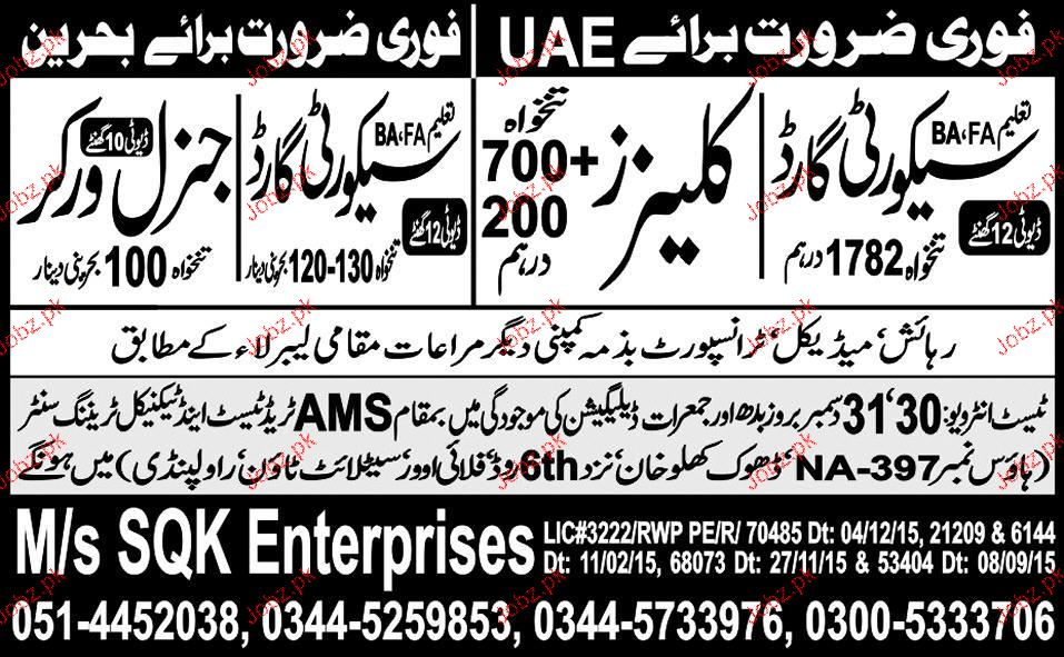 Cleaners, General Workers, Security Guards Job Opportunity