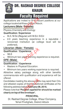 Lecturers, Librarian and DPE Job Opportunity