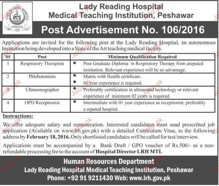 OPD Receptionist, Ultrasonographer Job in Lady Reading