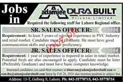 Senior Sales Officers and Junior Sales Officers Wanted