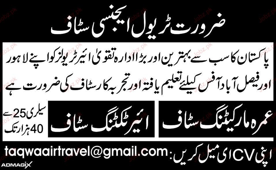 Umrah Ticketing Staff Job Opportunity