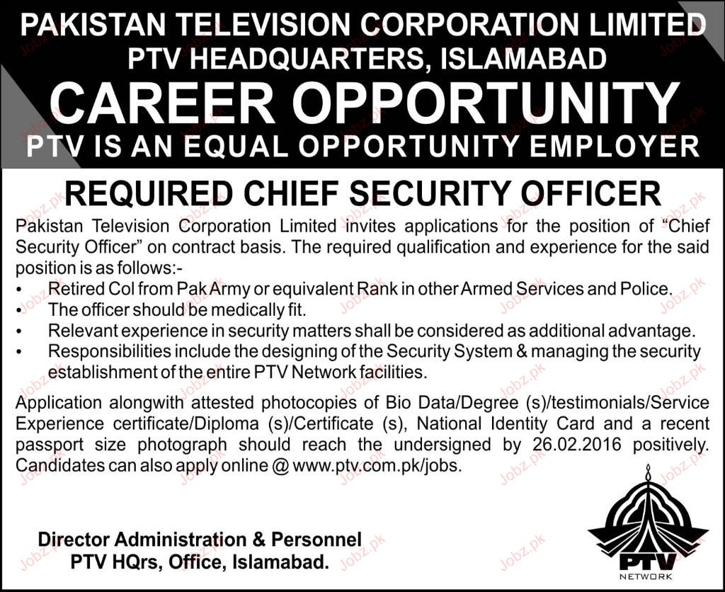 Security Officers Job in Pakistan Television Corporation