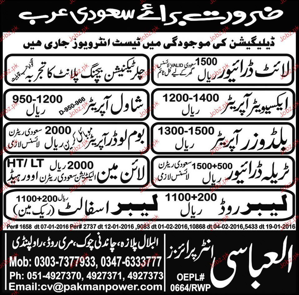 Light Drivers, Chiller Technicians, Boom Loaders Wanted