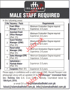 Field Officers, Reservation Manager Job Opportunity