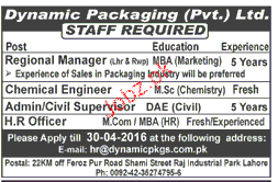 Regional Manager, Chemical Engineers Job Opportunity