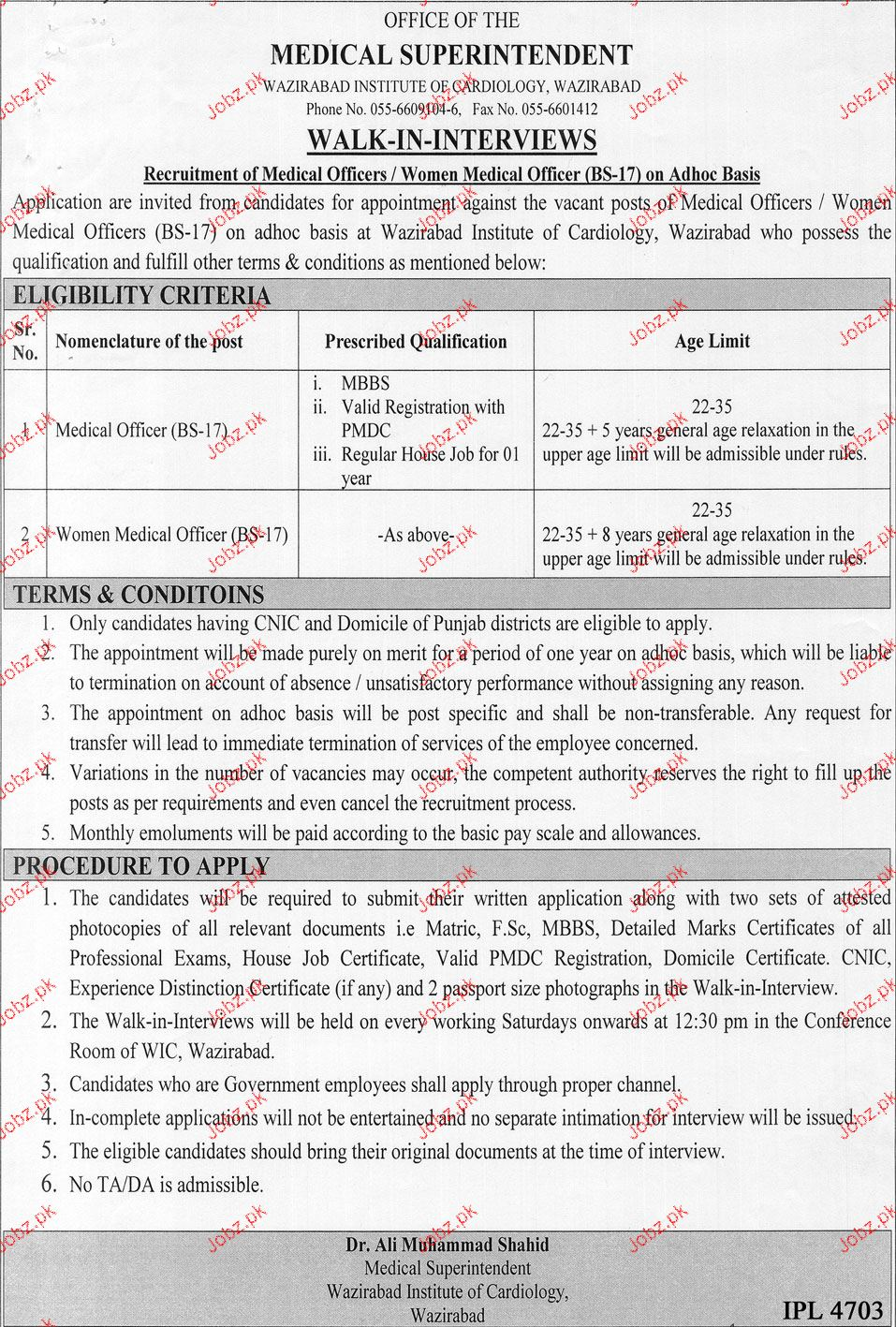 Women Medical Officers and Medical Officers Job Opportunity