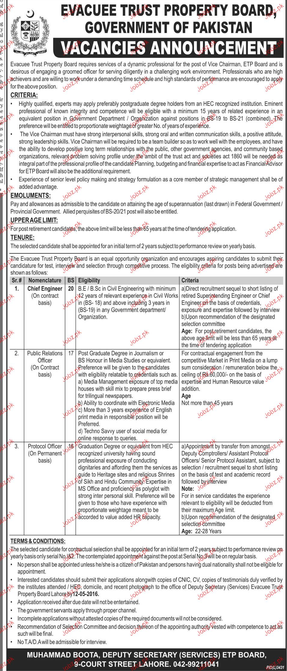 Chief Engineers, Public Relation Officers Job Opportunity