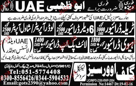 Tralla Drivers, Heavy Drivers, Shawal Operators Wanted