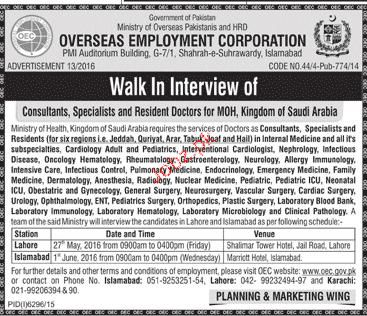 Consultants, Specialists and Resident Doctors Job in OEC