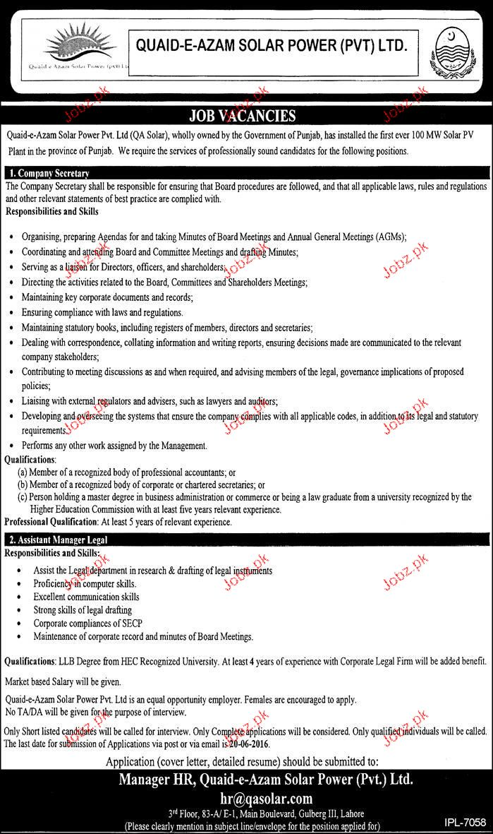 Company Secretary and Assistant Manager Legal Wanted