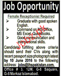 Female Receptionists Job Opportunity