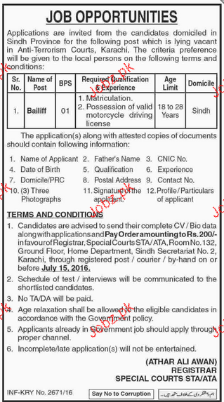 Balifs Job in Karachi City Courts