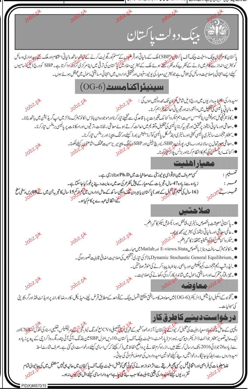 Senior Economists Job in State Bank of Pakistan