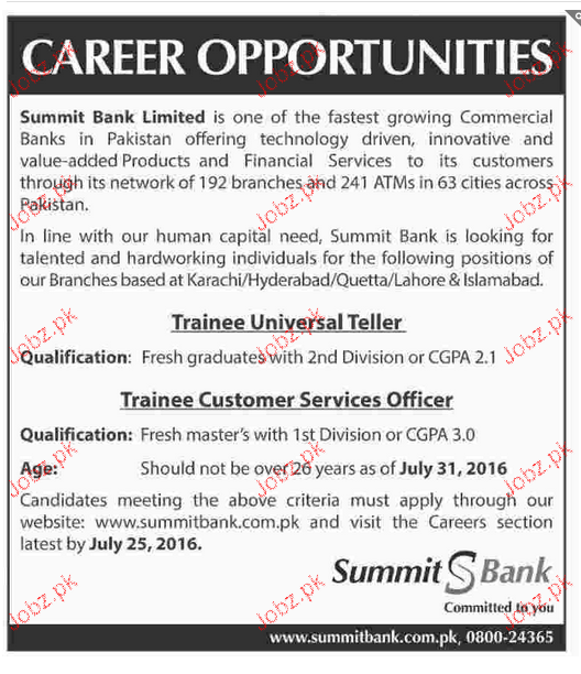 Trainee Universal Teller and Customer Service Officer Wanted