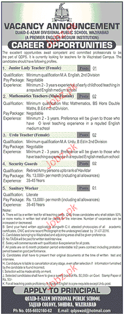 Junior Lady Teachers, Security Guards Job Opportunity