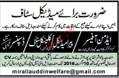 Admin officers, Clinical Staff and Dispensers Wanted