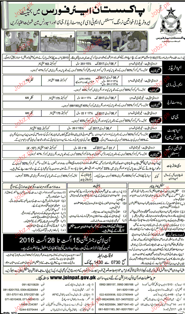 Recruitment of Aero Traders, MTD, Provost  in PAF