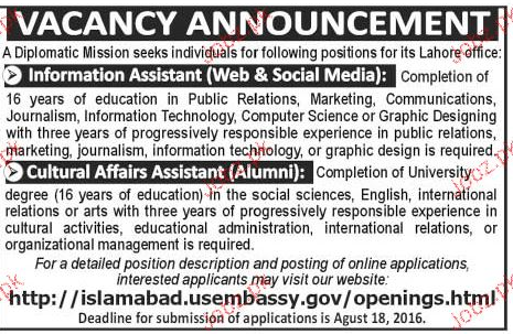 Information Assistant and Cultural Affair Assistant Wanted
