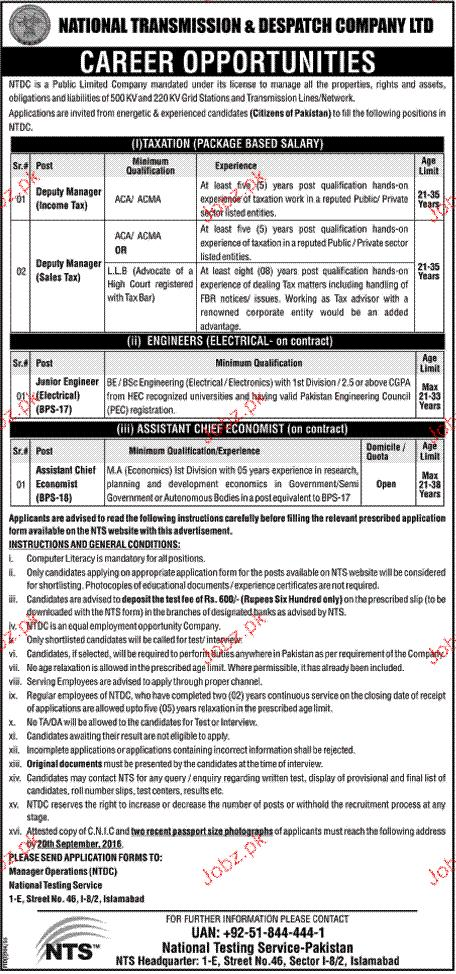 Deputy Manager, Junior Engineers  Job Opportunity