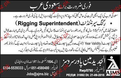 Rigging Superintendent Job Opportunity