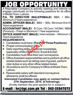 PA, Admin Officers and Office Assistants Job Opportunity