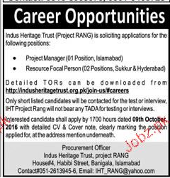 Project Manger and Rescue Focal Persons Job Opportunity
