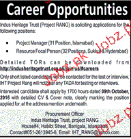 Project Manager and Resource Focal Person Wanted
