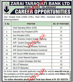 Chief Operation Officers, Executive Vice President Wanted