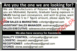 DGM Sales & Marketing and Sales Executives Job Opportunity