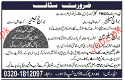 Branch Manager and Branch Sales Men Job Opportunity
