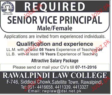 Senior Vice Principal Job in Rawalpindi Law College