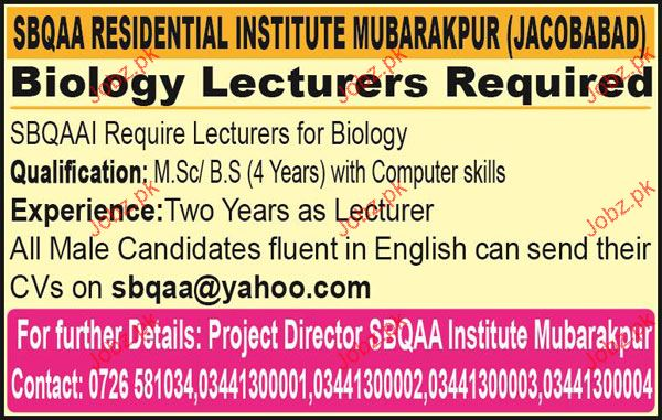 Biology Lecturers Job Opportunity