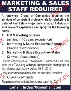 General Manager Marketing and Sales Executives Wanted