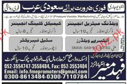 Welding Material Engineers, Chemical Engineers Wanted