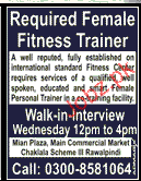 Fitness Trainers Job Opportunity