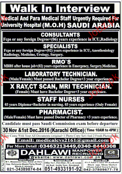 Consultants, Specialists, RMOs Job Opportunity