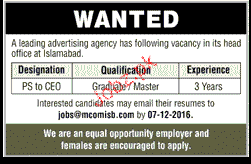 PS to CEO Job Opportunity