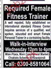 Female Fitness Trainers Job Opportunity
